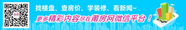莆房网微信二维码