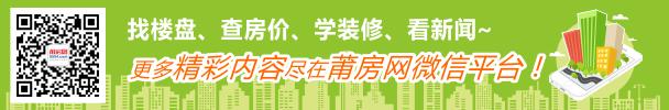 莆开户注册送体验金68微信二维码